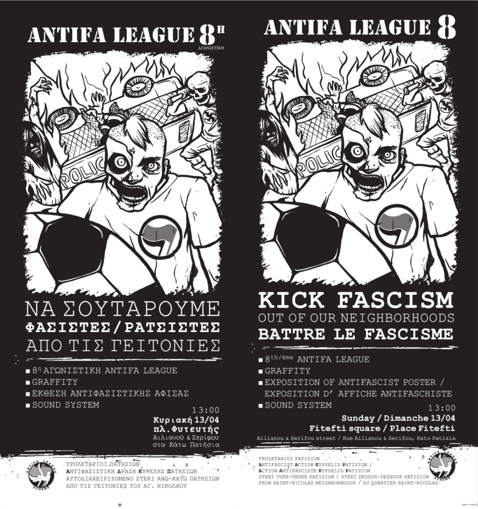 antifa_league